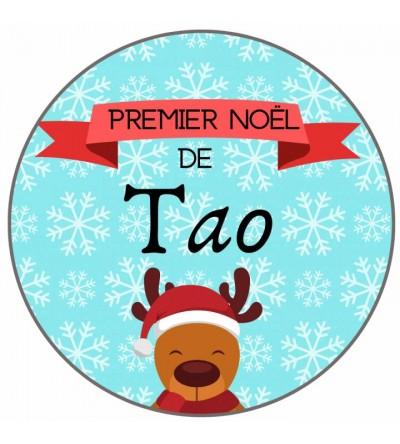 """Badge """"Premier Noël"""" Personnalisé"""